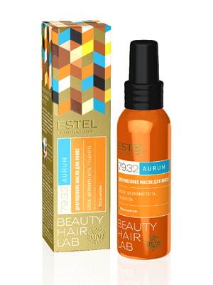 Олія для волосся «Блиск, шовковистість гладкість» | 5095536