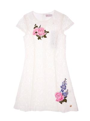 Сукня рожева | 5096606