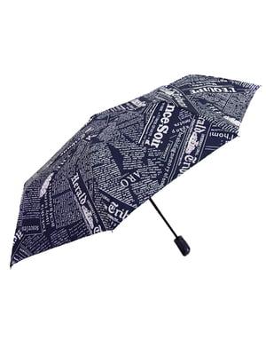 Зонт   5098703