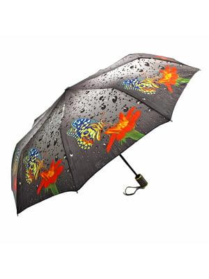 Зонт | 5098709