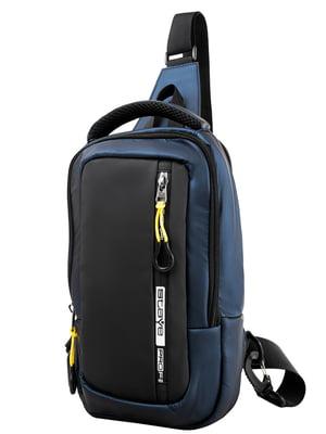 Рюкзак темно-синий | 5033279