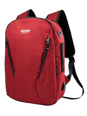 Рюкзак червоний | 5087426