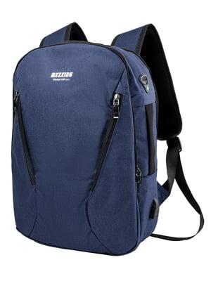Рюкзак синій   5087427