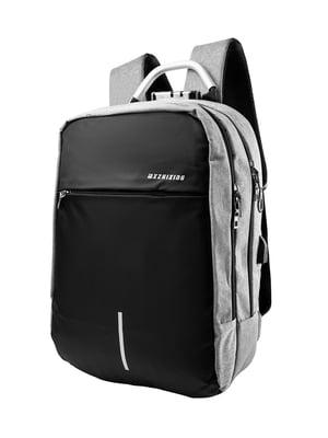 Рюкзак серо-черный   5087430