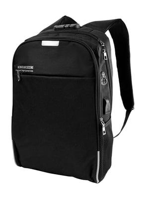 Рюкзак чорний | 5087439
