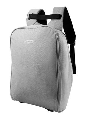 Рюкзак сірий | 5087444
