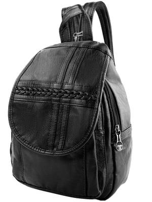 Рюкзак черный   5087478