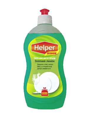 Засіб для миття посуду «Зелений лимон» | 4855789