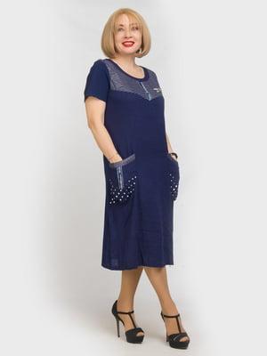 Платье синее | 5101226