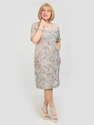 Платье бежевое | 5101247