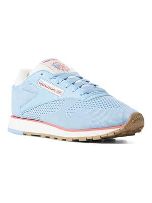 Кроссовки голубые | 4951820
