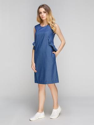Сарафан синій | 5096536