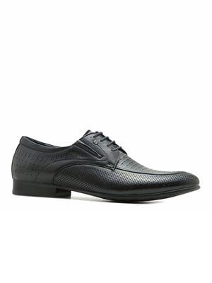Туфли синие | 5102712