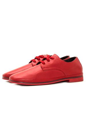 Туфлі червоні - Aquamarine - 5103260