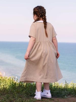 Сукня пісочного кольору | 5086771