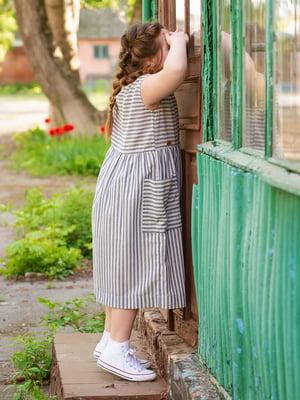 Платье серое в полоску | 5086775