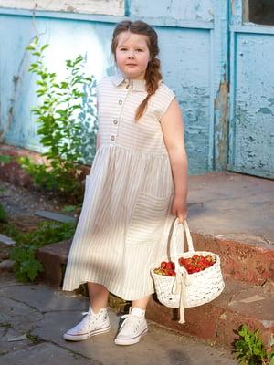 Платье в полоску | 5086776