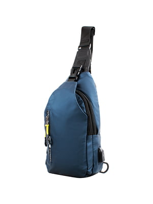 Рюкзак синий | 5105026