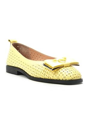Туфлі жовті | 4915109