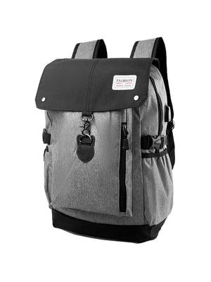 Рюкзак серый | 5087416