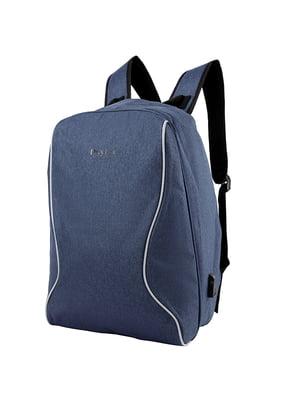 Рюкзак синій | 5087422