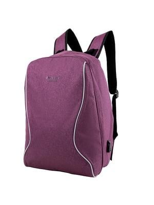 Рюкзак бузкового кольору | 5087423