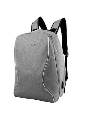 Рюкзак сірий | 5087424
