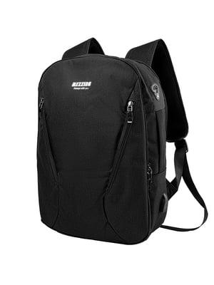Рюкзак чорний   5087425