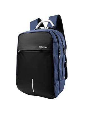 Рюкзак чорно-синій | 5087428