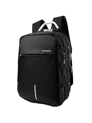 Рюкзак чорний | 5087429