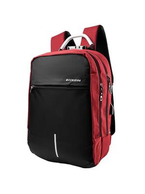 Рюкзак чорно-червоний | 5087431