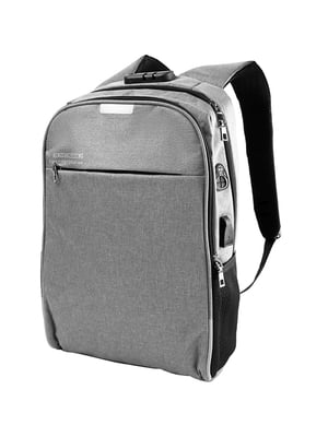 Рюкзак серый | 5087440