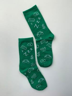 Носки зеленые в принт | 5107019