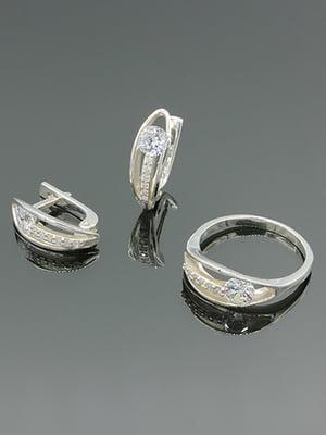 Набір: каблучка і сережки   5107548