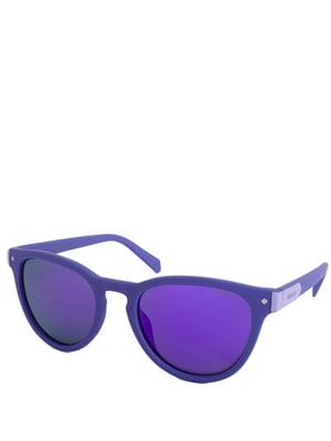 Очки солнцезащитные | 5108603