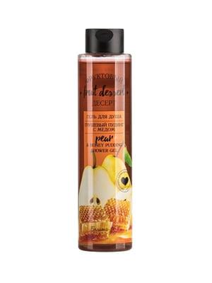 Гель для душа «Грошовий пудинг з медом» (400 г) | 4951783