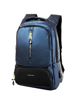 Рюкзак синій | 5033273