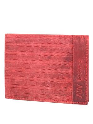Гаманець червоний   5071295