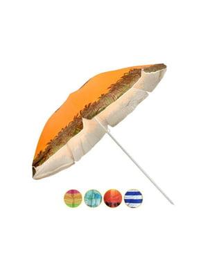Зонт пляжный | 5102423