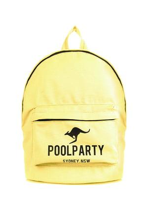 Рюкзак желтый   5109438