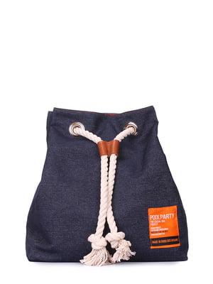 Рюкзак синий   5109572