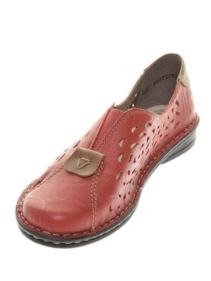 Туфлі червоні - Rieker - 5109998