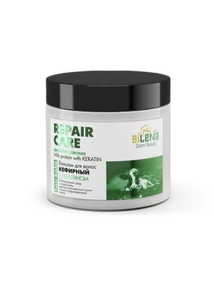 Бальзам «Кефирный» из кератина для всех типов волос, травмированных окраской и укладкой (500 г) | 5111180