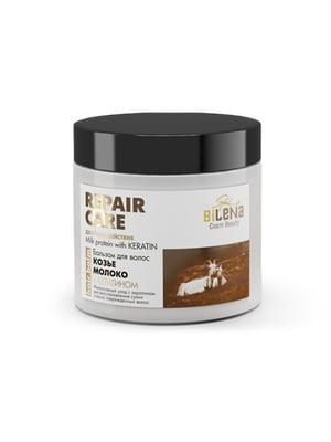 Бальзам «Козье молоко» с кератином для сухих и поврежденных волос (500 г) | 5111181