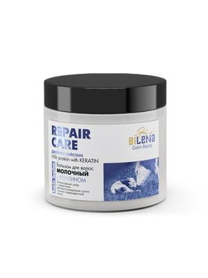 Бальзам «Молочный» из кератина для тонких, ломких и тусклых волос (500 г) | 5111182