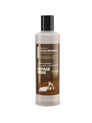 Шампунь «Козье молоко с кератином» для сухих и поврежденных волос (500 г) | 5111184