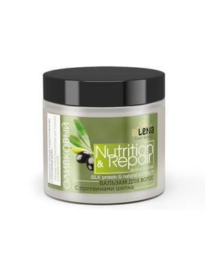 Бальзам «Оливковый с протеинами шелка» для тусклых и ломких волос (500 г) | 5111187