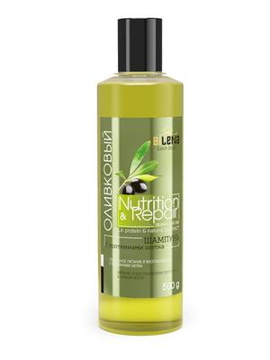 Шампунь «Оливковый с протеинами шелка» для тусклых и ломких волос (500 г) | 5111191