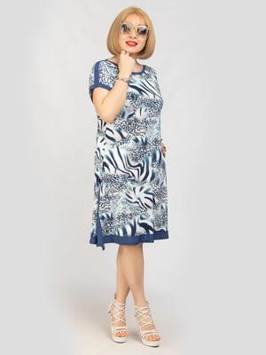 2ac2c81f177691d Каталог одежды онлайн в Украине 2019 - последние каталоги модной одежды