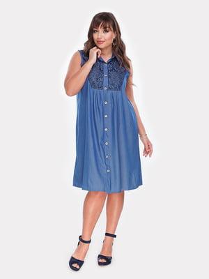 Сукня блакитна | 4977629